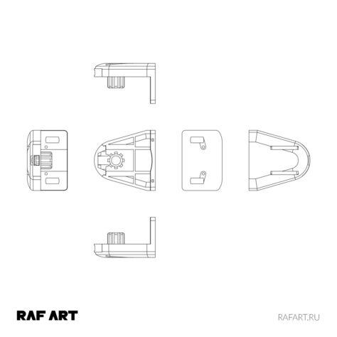 control block chain mini | проекции | RAF ART