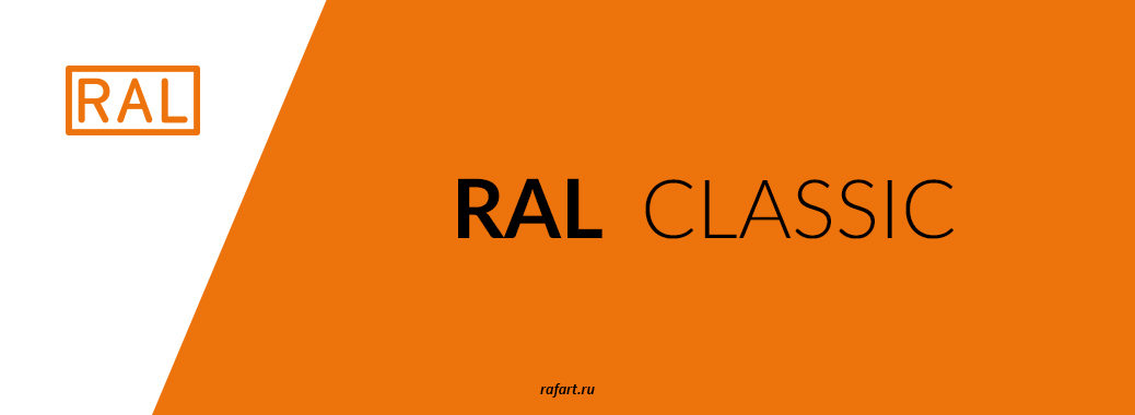 RAL CLASSIC